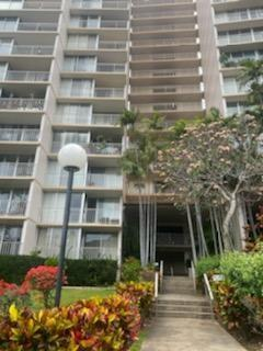 Makaha Valley Towers 2 Bed/1 Bath Condo